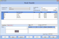 Enterprise Financial Software screenshot